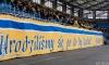 Motor Lublin - Spartakus Daleszyce 30.03.2019-066